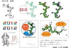tatsu2012